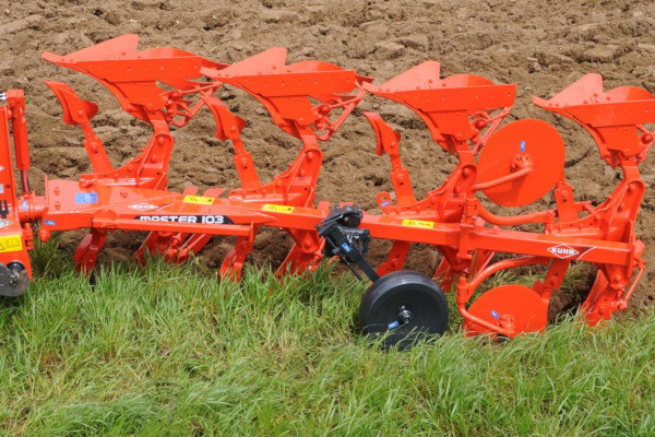 Kuhn MASTER 103 3E for sale at Salem Farm Supply, New York